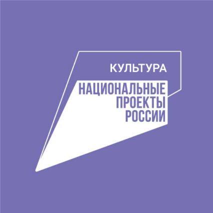 Logo(RGB)